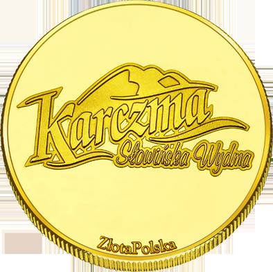 Back side of Karczma Słowińska Wydma Złote Pomorskie