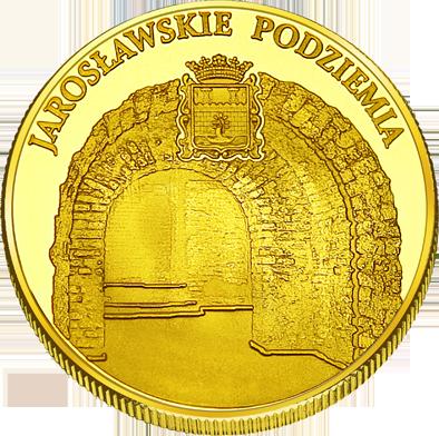 Back side of Kamienica Orsettich i Ratusz w Jarosławiu Złote Podkarpackie
