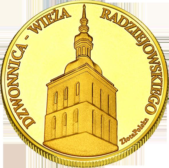 Front side Wzgórze Katedralne we Fromborku Złote Warmińsko-Mazurskie