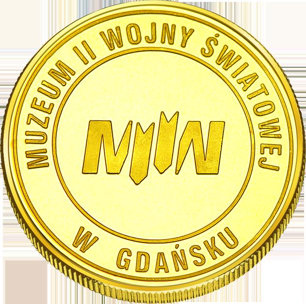 Back side of Muzeum II Wojny Światowej Złote Pomorze
