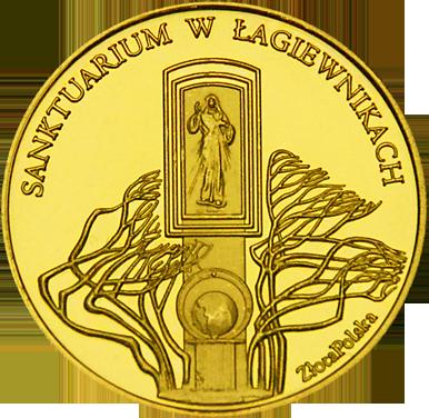 Back side of Sanktuarium Bożego Miłosierdzia w Krakowie - Łagiewnikach Szlak Jana Pawła II