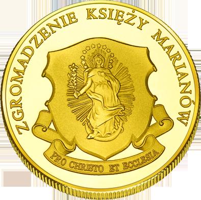 Back side of Sanktuarium Matki Boskiej Licheńskiej w Licheniu Starym Złote Wielkopolskie