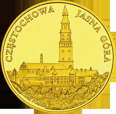 Front side Sanktuarium M. B. Jasnogórskiej w Częstochowie Szlak Jana Pawła II
