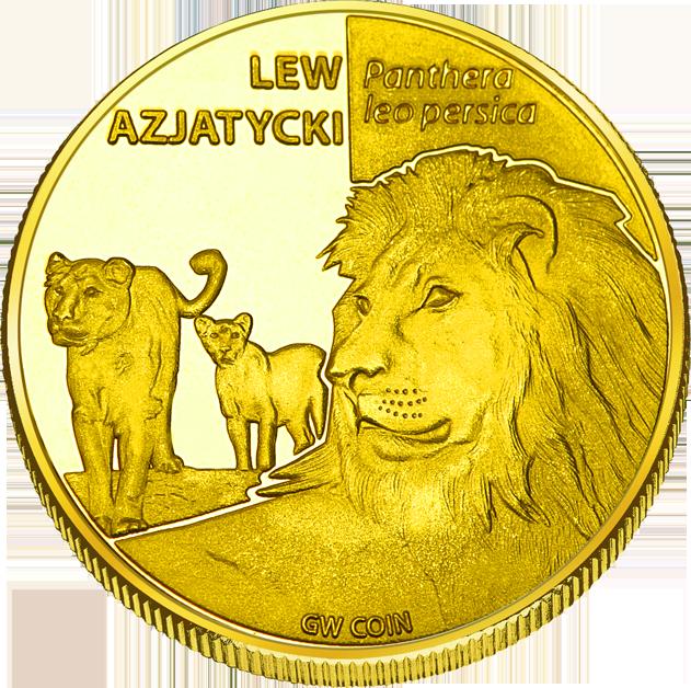 Front side Miejski Ogród Zoologiczny w Łodzi Złote Łódzkie
